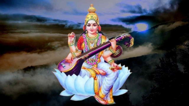 Saraswati-mata-Aarti